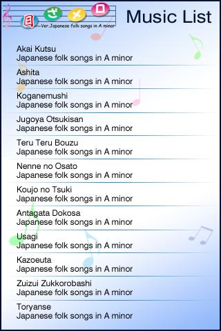 Japan Song Alarm!ver.folk song - screenshot