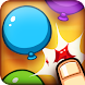 Balloon Party - Tap&Pop Game