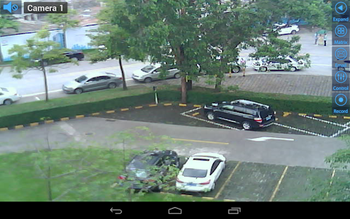 Viewer for Vstarcam IP cameras