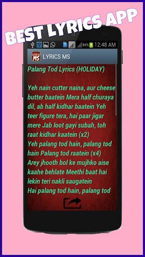 LyricsMS
