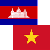 Khmer Vietnamese Translator