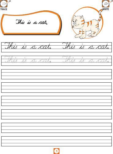 cursive writing sentences