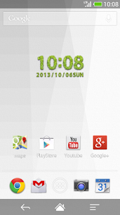 Grass clock widget -Me Clock