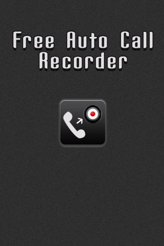 Free Auto Call Recorder - screenshot