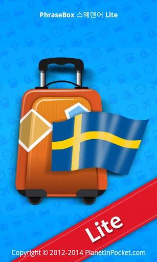 스웨덴어 회화집 Lite
