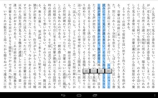 書籍必備免費app推薦|BookLive! for Toshiba線上免付費app下載|3C達人阿輝的APP