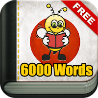 Learn Japanese 6000 Words 3.12
