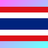 Thai English Translator Pro