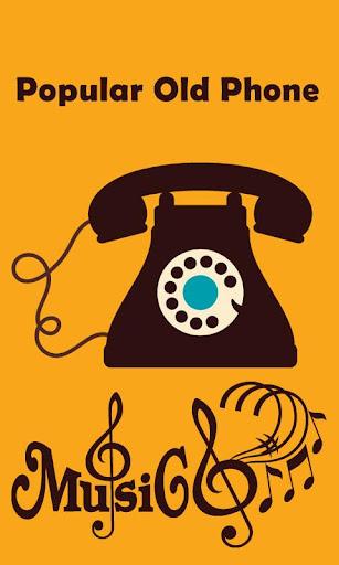 人気のオールド·電話の着信音