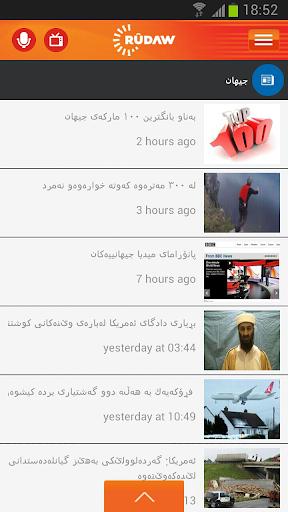 免費下載新聞APP|Rudaw app開箱文|APP開箱王