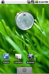 Korean Flag  Livewallpaper- screenshot thumbnail