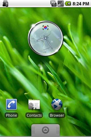 Korean Flag  Livewallpaper - screenshot