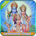 Sundarakanda  Telugu