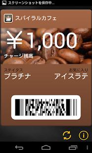 PassWallet - Passbook + NFC- スクリーンショットのサムネイル