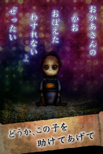 JapaneseDoll v2.2 MOD APK (Unlimited candles)