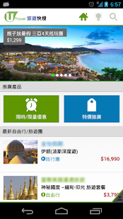 Huawei HiLink (Mobile WiFi) on the App Store - iTunes - Apple