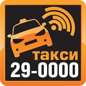 Такси Орехово-Зуево - номера телефонов, цены и отзывы