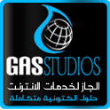 gas profile icon