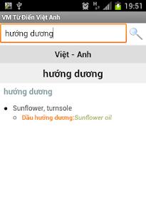 玩免費教育APP|下載Tu Dien Viet Anh (từ điển) app不用錢|硬是要APP