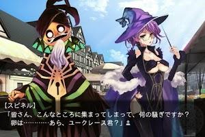 Screenshot of Trinity's Tale~はじまりのたまご~ ボイス有版