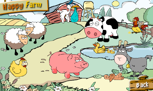小孩子游戏 教育 App-癮科技App