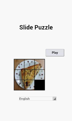 スライドパズル - quebracabeça cartton