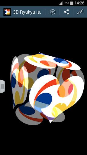 玩免費個人化APP 下載3D琉球國标志  壁纸 app不用錢 硬是要APP