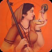 Meerabai Bhajan
