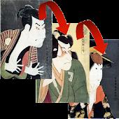 Ukiyo-e Sharaku Slide Show LWP