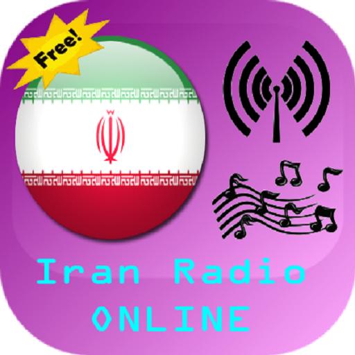 【免費音樂App】Iran Radio-APP點子