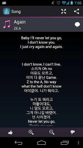 【免費音樂App】ZE:A Lyrics-APP點子