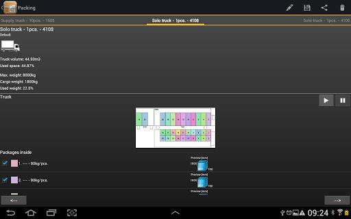 無料生产应用AppのNestPack - 切断と包装 記事Game
