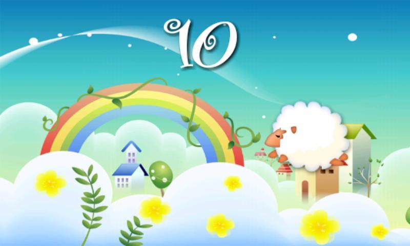 Lullaby Sheep - screenshot
