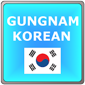 Learn Korean Gungnam