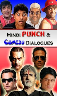 Hindi Punch & Comedy Dialogues - screenshot thumbnail
