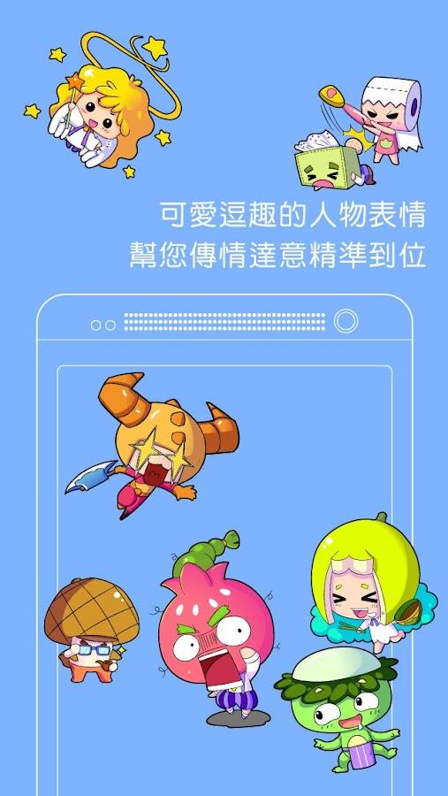LOC - screenshot