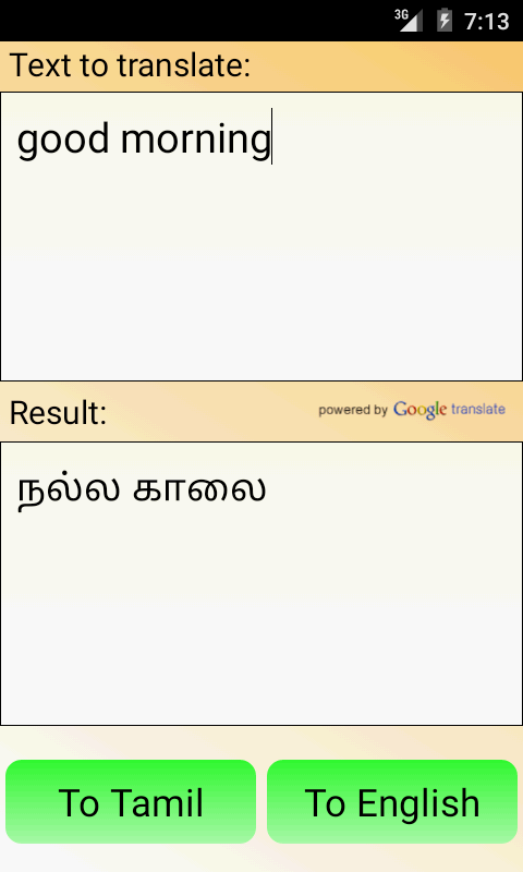 Tamil English Translator - screenshot