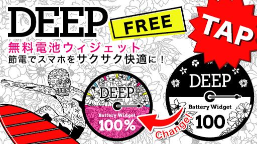 DEEP Cool Battery Widget-Free