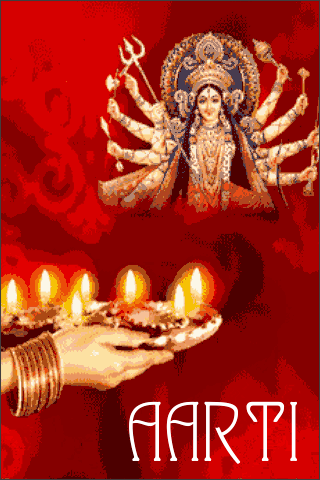 Daily Aarti