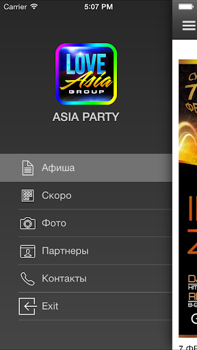 ASIA PARTY