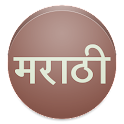 View In Marathi Font icon