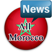 All Morocco Newspapers