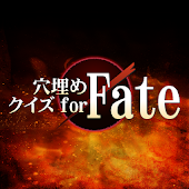 Game Difficult Quiz for Fate APK for Kindle
