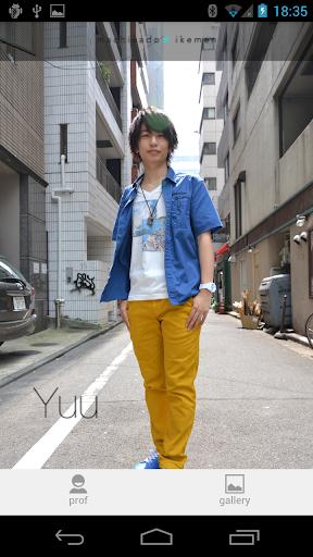 優 ver. for MKI