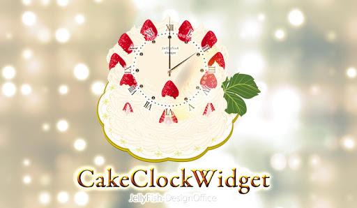 ショートケーキのアナログ時計ウィジェット