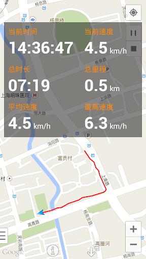台北公車路線查詢系統app – 台北等公車 - 免費軟體下載