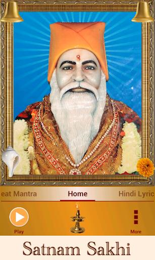 Satnam Sakhi Mahamantra
