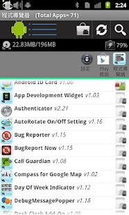 Application Navigator - screenshot thumbnail
