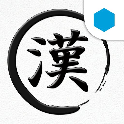 kanji blank quiz for GREE