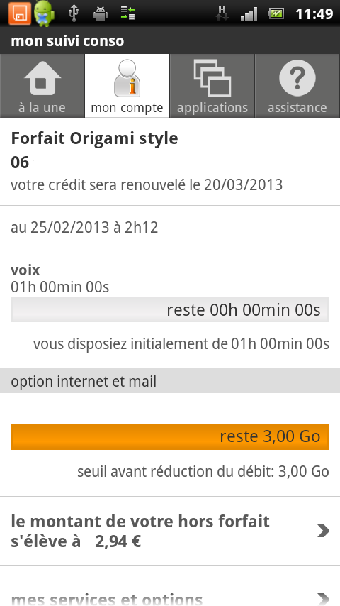 Orange et moi - screenshot